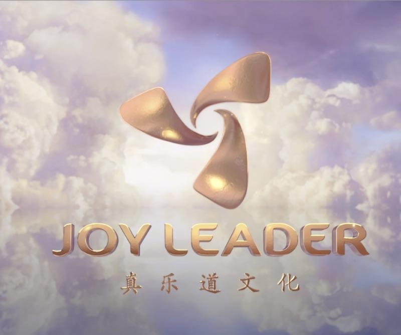 Joy Leader_800x668